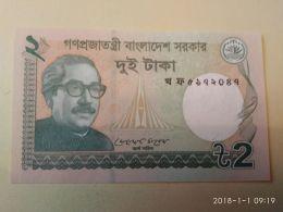 2 Taka 2011 - Bangladesh