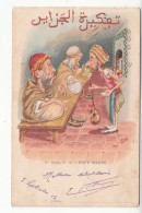 Illustrateur - Assus - Cafe Maure - Narguile - Alger - Altre Illustrazioni