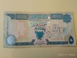 5 Dinari 1998 - Bahreïn