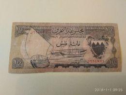 100 Dinari 1964 - Bahrein