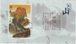 Cina Foglietto Val. 8 Anno 2001 Usato - 1949 - ... Repubblica Popolare