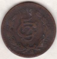 Mexico ESTADOS UNIDOS MEXICANOS . 5 Centavos 1914 M . KM# 422 - Mexique