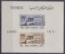 The Kingdom Of YEMEN :1961: Y.BF4 Not Dentelled : ## WORLD REFUGEE YEAR ## - Yémen