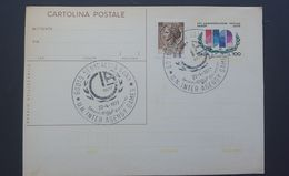 Italy 1977 U.N. Inter Agency Games Souvenir Postmark - 6. 1946-.. Republic