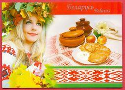 (53) Belarus Written Postcard 2 Scans - Belarus