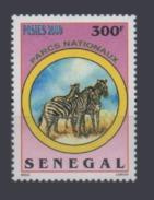 SENEGAL 2000 2001 - ZEBRE ZEBRES ZEBRA ZEBRAS - PARCS NATIONAUX - NATIONAL PARKS - RARE -  MNH ** - Senegal (1960-...)