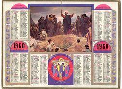 Almanach Des Postes Et Télégraphes1960  - Departement AUDE - Big : 1941-60