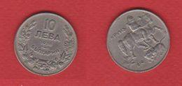 Bulgarie  / 10 Leva 1930 / KM 40 / TB+ - Bulgarije