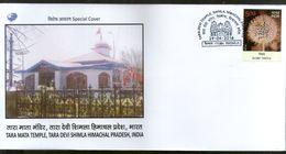 India 2016 Tara Mata Temple Shimla Hindu Mythology Religion Special Cover # 6947 - Hinduism