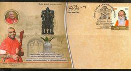 India 2017 Lord Venkateshwar Swami Samyamindra Kashi Math Hindu Mythology Special Cover # 7339 - Hinduism