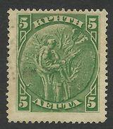 Crete, 5 L. 1905, Scott # 75, Mi # 20, Used. - Creta