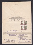 Uzbekistan: Cover To Belarus, 1994, 4 USSR Stamps, Overprint Error, Revalued, Inflation, Rare Real Use (traces Of Use) - Oezbekistan