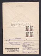 Uzbekistan: Cover To Belarus, 1994, 4 USSR Stamps, Overprint Error, Revalued, Inflation, Rare Real Use (traces Of Use) - Uzbekistan