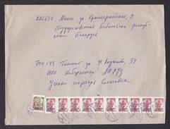 Uzbekistan: Cover To Belarus, 1994, 11 USSR Stamps, Overprint, Revalued, Inflation, Rare Real Use (3 Stamps Damaged) - Oezbekistan