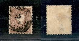 10030 LOMBARDO VENETO - 1859 - 10 Soldi Bruno (31) Usato (32) - Stamps