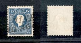10032 LOMBARDO VENETO - 1859 - 15 Soldi Azzurro (32) - Ottimamente Centrato - Molto Bello (160++) - Stamps