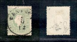 10036 LOMBARDO VENETO - 1862 - 3 Soldi Verde Giallo (35) - Raybaudi (185) - Stamps