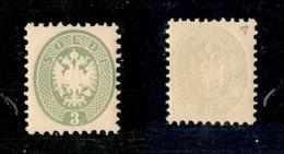 10038 LOMBARDO VENETO - 1864 - 3 Soldi Verde (42) - Gomma Integra - Splendido (200) - Unclassified