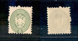 10040 LOMBARDO VENETO - 1864 - 3 Soldi Verde (42) Gomma Integra (200) - Stamps