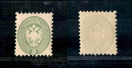 10041 LOMBARDO VENETO - 1864 - 3 Soldi Verde (42) Gomma Integra (200) - Stamps