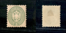 """10042 LOMBARDO VENETO - 1864 - 3 Soldi Verde (42) Con Intera Lettera """"E"""" In Filigrana - Molto Bello (280+) - Stamps"""