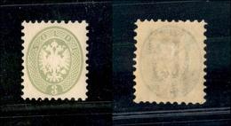 10043 LOMBARDO VENETO - 1864 - 3 Soldi Verde (42) Prima Linguella (100) - Unclassified