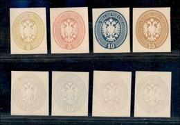 10049 LOMBARDO VENETO - 1861 - Quattro Ritagli Di Buste Postali Di Valori Diversi - Stamps