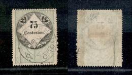 10052 LOMBARDO VENETO - Marche Da Bollo - 1854 - 75 Cent (6) Usato (32.000!!!) - Stamps