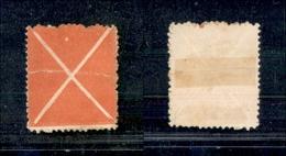 10054 LOMBARDO VENETO - 1859 - Croce Di S. Andrea Rosso Del 5 Soldi (C - Formato Grande) Senza Gomma - Strappo Centrale  - Stamps