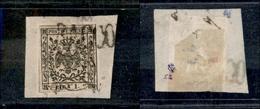 10078 MODENA - 1852 - 1 Lira Bianco (11) Su Frammento - Stamps