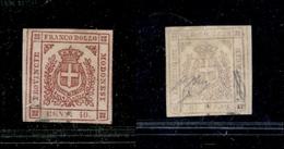 10080 MODENA - 1859 - 40 Cent Rosa Carminio (17) Nuovo Con Gomma (300) - Stamps