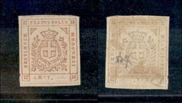 10081 MODENA - 1859 - 80 Cent Bistro Arancio (18) Nuovo Gomma (300) - Stamps
