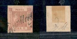 10086 NAPOLI - 1858 - 1 Grano Rosa Carminio (4) Annullo A Svolazzo - Unclassified