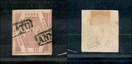 10099 NAPOLI - 1858 - 10 Grana Rosa Brunastro (10) Ottimi Margini - Molto Bello - A. Diena (350) - Stamps