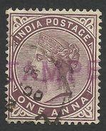 India, 1 A. 1882, Sc # 38, Used. - India (...-1947)
