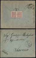 12183 ESTERO - TURCHIA - TURCHIA - Coppia Del 20 Para (70) - Su Busta Da Samos A Savona Del 18.12.00 - Stamps