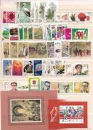China 1992 Complete Year Set With 49 Values Plus 2 M/S MNH - 1949 - ... République Populaire