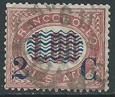 1878 REGNO USATO SOPRASTAMPATO 2 CENT SU 1 LIRA - QBA7-3 - Used