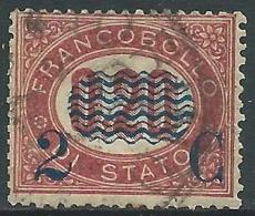 1878 REGNO USATO SOPRASTAMPATO 2 SU 20 CENT - QBA7-4 - Used