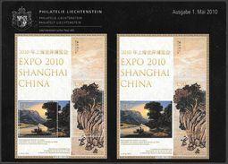 "Liechtenstein: Comunicato Per La Stampa, Press Release, Communiqué De Presse, ""Shanghai 2010"" - 2010 – Shanghai (China)"