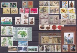 China 1993 Complete Year Set With 49 Values Plus 3 M/S MNH - 1949 - ... République Populaire