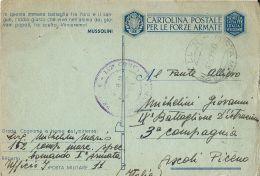 FRANCHIGIA WWII POSTA MILITARE 11 1943 SOLIMAN TUNISIA X ASCOLI PICENO - Posta Militare (PM)