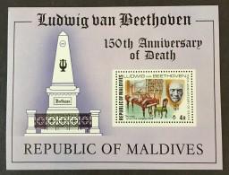 Maldive Islands - MNH** - 1977 - # 677 - Maldive (1965-...)
