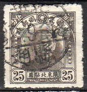 $1/25 Yang NC358 Basic Stamp WIDE Type Used (64) - Noord-China 1949-50