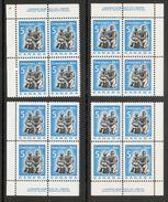 005997 Canada 1968 Christmas 5c Plate Block Set MNH - Numeri Di Tavola E Bordi Di Foglio