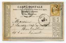 Carte Précurseur CPO /  Cad Convoyeur Station PAULHAN - Ligne N°79 Montpellier à Beziers / Dept 33 Herault / 1875 - Marcophilie (Lettres)
