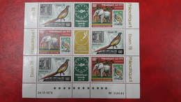 IVORY COAST COTE D'IVOIRE 1978 AIRMAIL YT PA 69 ESSEN PHILEX EXPO - RARE -  MNH (SEE SCAN OF THE VERSO) - Ivory Coast (1960-...)