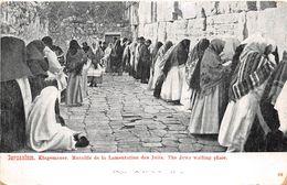 ISRAEL  -  JERUSALEM  -  Klagemauer  - Muraille De La Lamentation Des Juifs - The Jews Wailing Place - Judaïca - Israel
