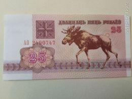 25 Rubli 1992 - Bielorussia