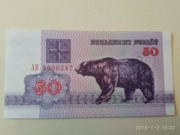 50 Rubli 1992 - Bielorussia
